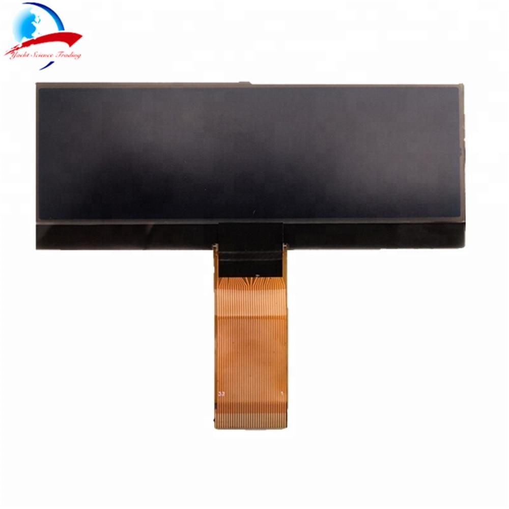 SACER-Car-Radio-CD-Player-LCD-Screen (2)