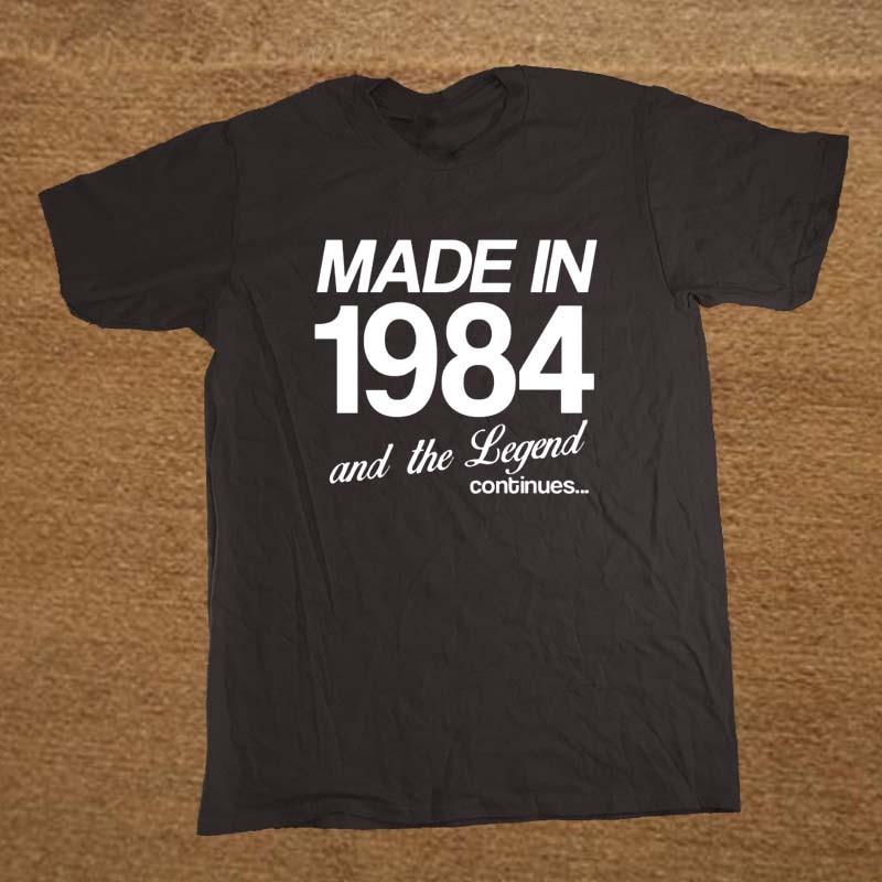 1984 бесплатная доставка