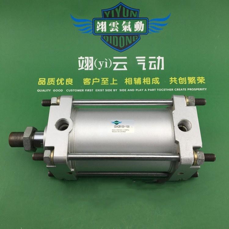 CDA2B100-100 SMC Standard cylinder air cylinder pneumatic component air tools ca2b63 175 ca2d63 250 smc standard cylinder air cylinder pneumatic component air tools