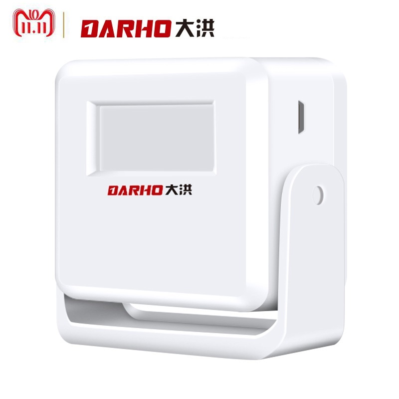 Darho New Optional Wireless Doorbell PIR Store Shop Home Welcome Motion Sensor Infrared Detector Induction Alarm Door Bell wireless welcome alarm doorbell pir store shop entry motion sensor infrared detector induction door bell 5 functions night light
