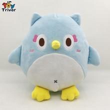 20cm Blue Owl Plush Toy Triver Stuffed Owls Bird Dolls Baby Kids Children Kawaii Lucky Birthday Gift Appease Doll Home Decor