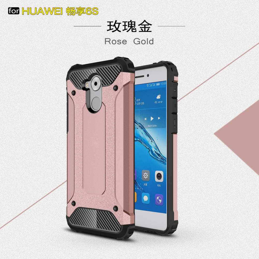 Hard Phone Case For Huawei Nova Smart Dig-l01 Dig-l21hn Phone Pouch Phone Bags & Cases For Huawei Nova Smart Case Huawei Dig-l21 Case 5.0 Hybrid Tpu Silicone