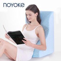 NOYOKE la espalda cojín de espuma de memoria suave comodidad transpirable cama respaldo Pad desmontable rebote lento cojines