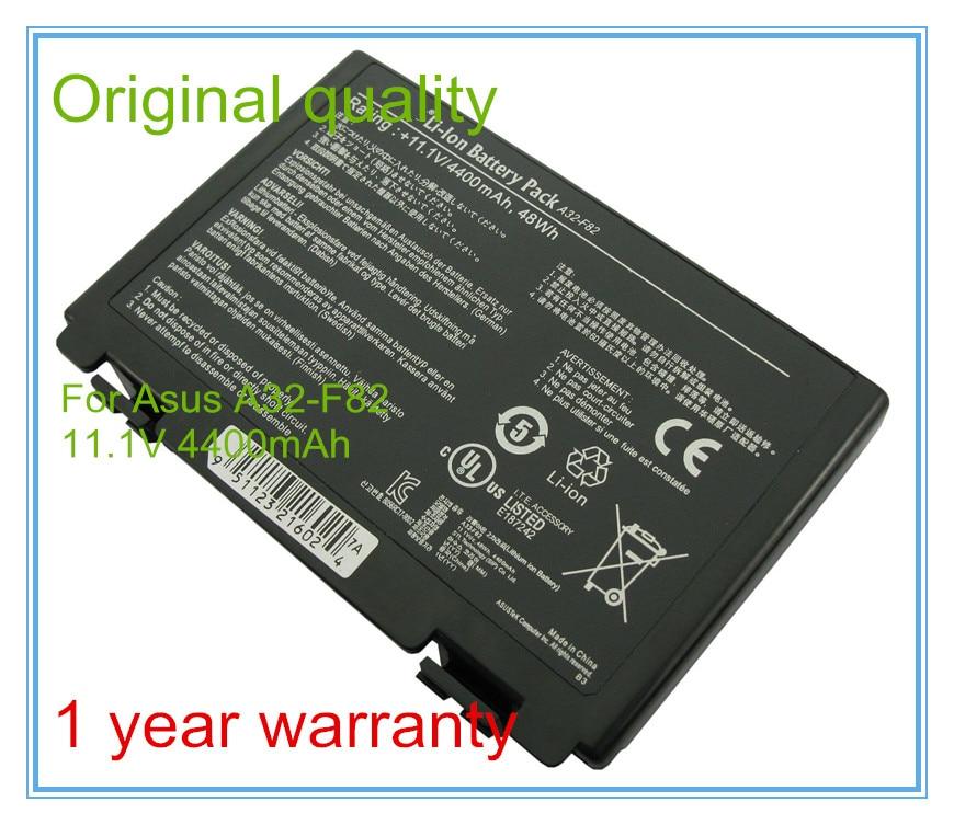 11.1 V 4400 mAh D'origine batterie d'ordinateur portable A32-F82 Pour F82 F83S K40 K40E K6C11 F52 K50 K50IJ K51 K60 K61 K70 P50 X70