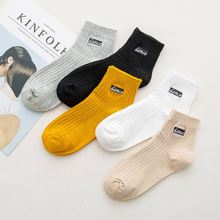 Women Halajuku Funny Word Dance Printed Socks Creative Heels Yellow Black White Sokken Hip Hop Street Casual Female Socken