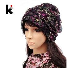 Женская Шапка-бини на весну и осень, пуловер из мерсеризованного кружева, шапка-тюрбан, Шапка-бини для женщин