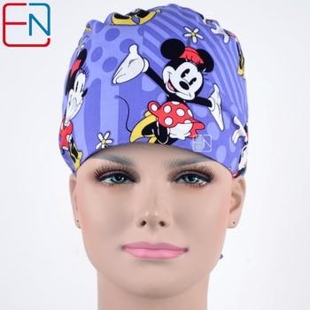 Hennar Cartoon Print Doctor Work Caps Masks Women Adjustable Nurse Medical Accessories Surgical Cap Medicine Facial Scrub Hat