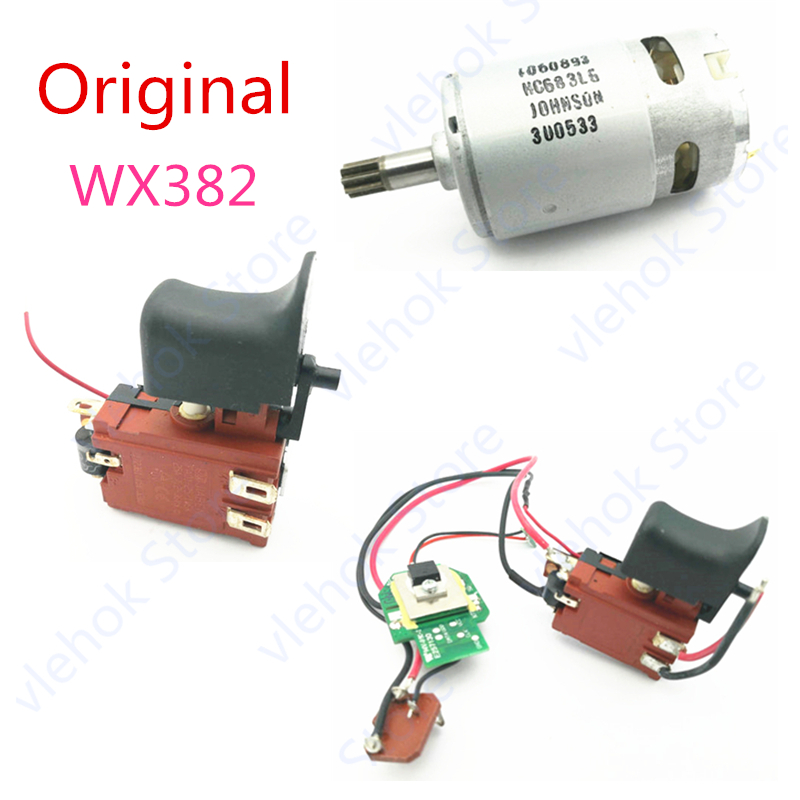 Original Motor Switch Controller For WORX WX382 Electric Hammer Drill Power Tool Accessories Tools Part 50019646