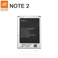 100 IST Original Mobile Phone Battery For Samsung Galaxy Note 2 II N7100 N7105 Real 3100mAh