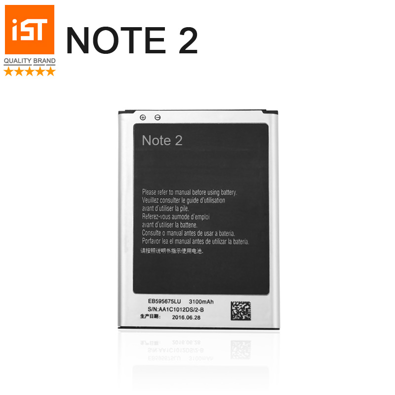 100% IST Original Mobile Phone Battery For Samsung Galaxy Note 2 II N7100 N7105 Real 3100mAh High Quality Replacement Battery