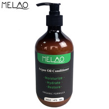 MELAO Hair Care Argan Oil Hair Conditioner Damaged Hair Deep Care Repair Moisturize Profession Hydrating Hair Scalp Treat 473ml
