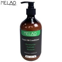 MELAO Hair Care Argan Oil Hair Conditioner Damaged Hair Deep Care Repair Moisturize Profession Hydrating Hair Scalp Treat 473ml