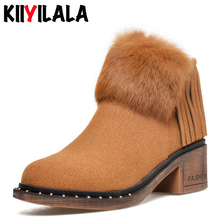 Kiiyilala  Ankle Boots For Women Rivet Decoration Winter Fashion Boots With Fringe Round Toe Square Heel Side Zipper Snow Boots