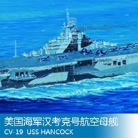 Assembly model Warship Trumpeter 1/700 US Navy Hancock aircraft carrier CV 19 Toys