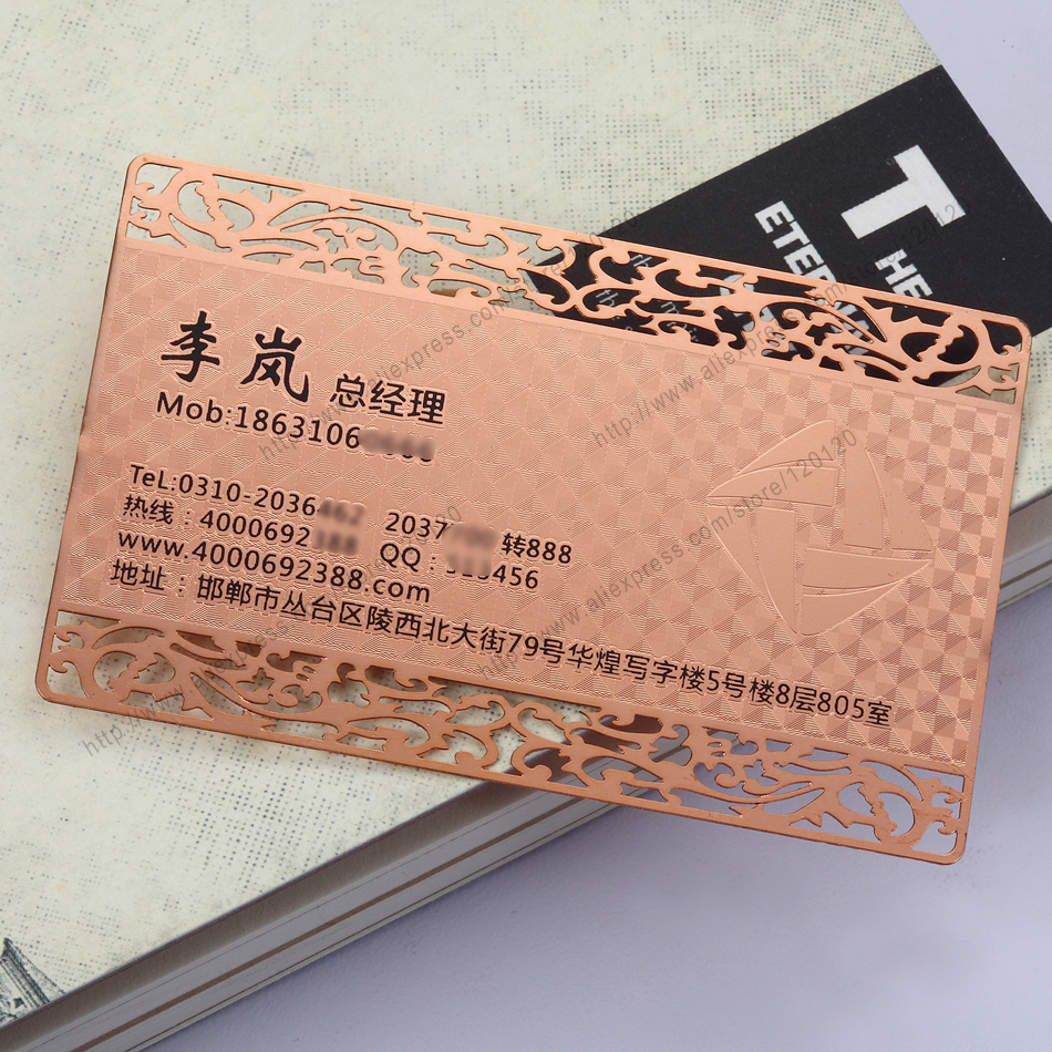 Personalized rose gold quality stainless steel cutout  business metal card