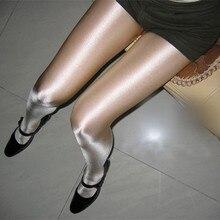 Bar kelab malam baru DJ Young penyanyi jazz wanita muda ds tarian pentas persembahan pantyhose pakaian reflektif borong dan runcit