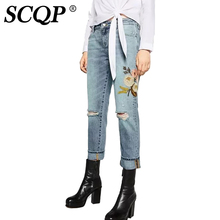 SCQP Vintage Floral Hollow Out Jeans With Embroidery Ladies Fashion Denim Pants Women 2016 Autumn Casual Ripped Jeans For Women