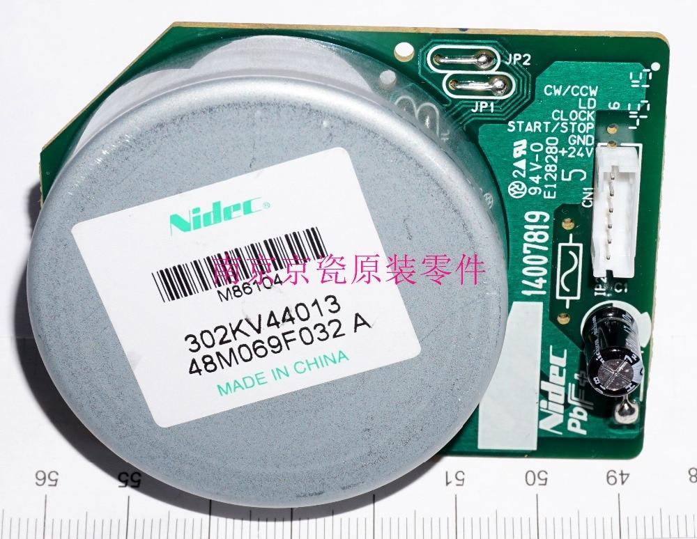 New Original Kyocera MOTOR-BL W20 for:FS-C5150DN C5250DN C2026MFP C2126MFP DR-590A new original motor gt1175 vnba c