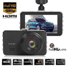 лучшая цена SE021 HD 1080P Car Dash Cam 3 inch Dashboard Wide angle Camera DVR with Bracket Driving Voice Video Recorder Car Electronics