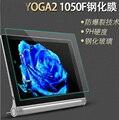 0.3 мм 9 H 2.5D премиум взрывонепроницаемый закаленное стекло протектор - анти-царапины фильма для Lenovo йога 10 планшет 2 1050F 1051F
