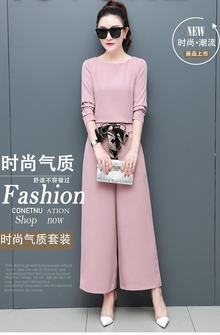 Chiffon 2 Piece Set Women Long Sleeve Tops And Wide Leg Pants Trousers Set Suits Spring Autumn Casual Office Elegant Women's Set 9