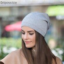 Ditpossible knit beanies gorro skullies caps women's hats girls spring autumn bonnet hat solid caps