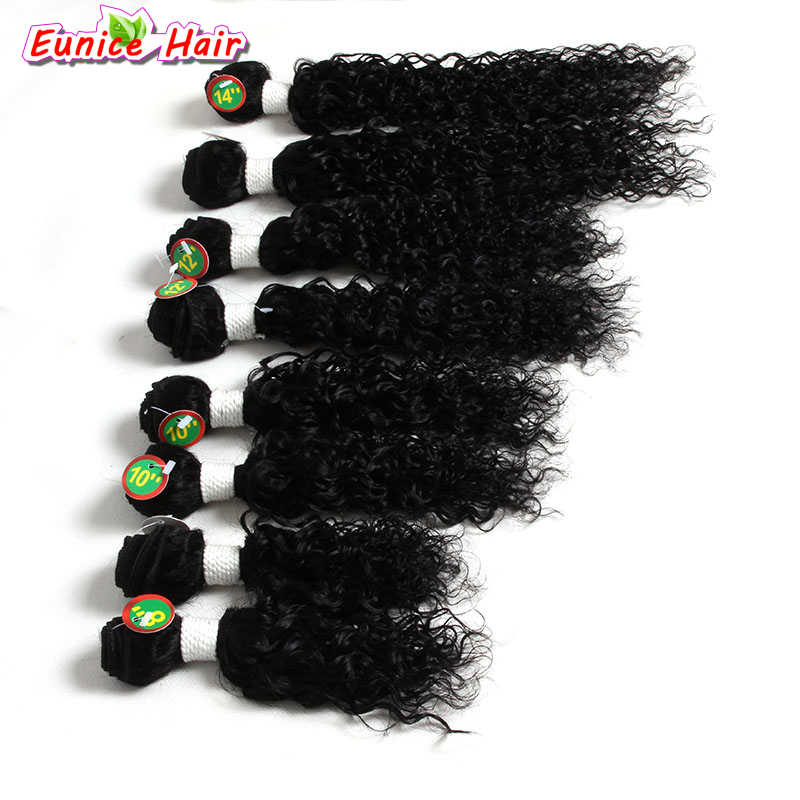 8inch/8-14 Inch 8pcs/pack Brazilian Kinky Curly Hair Weft Braiding Hair Extension Bulk Black Loose Wave Jerry Deep Curly Hair