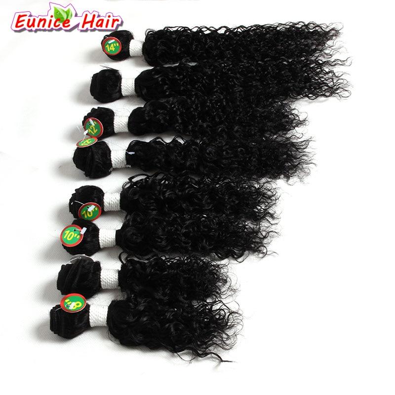 8inch/8-14 Inch 8pcs/pack Brazilian Kinky Curly Hair Weft Braiding Hair Extension Bulk Black Loose Wave Jerry Deep Curly Hair