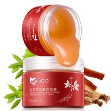 Red Ginseng Brightening Neck Cream Skin Care Anti-wrinkle Whitening Moisturizing Firming Repairing Neck Skin Care Mask Cream