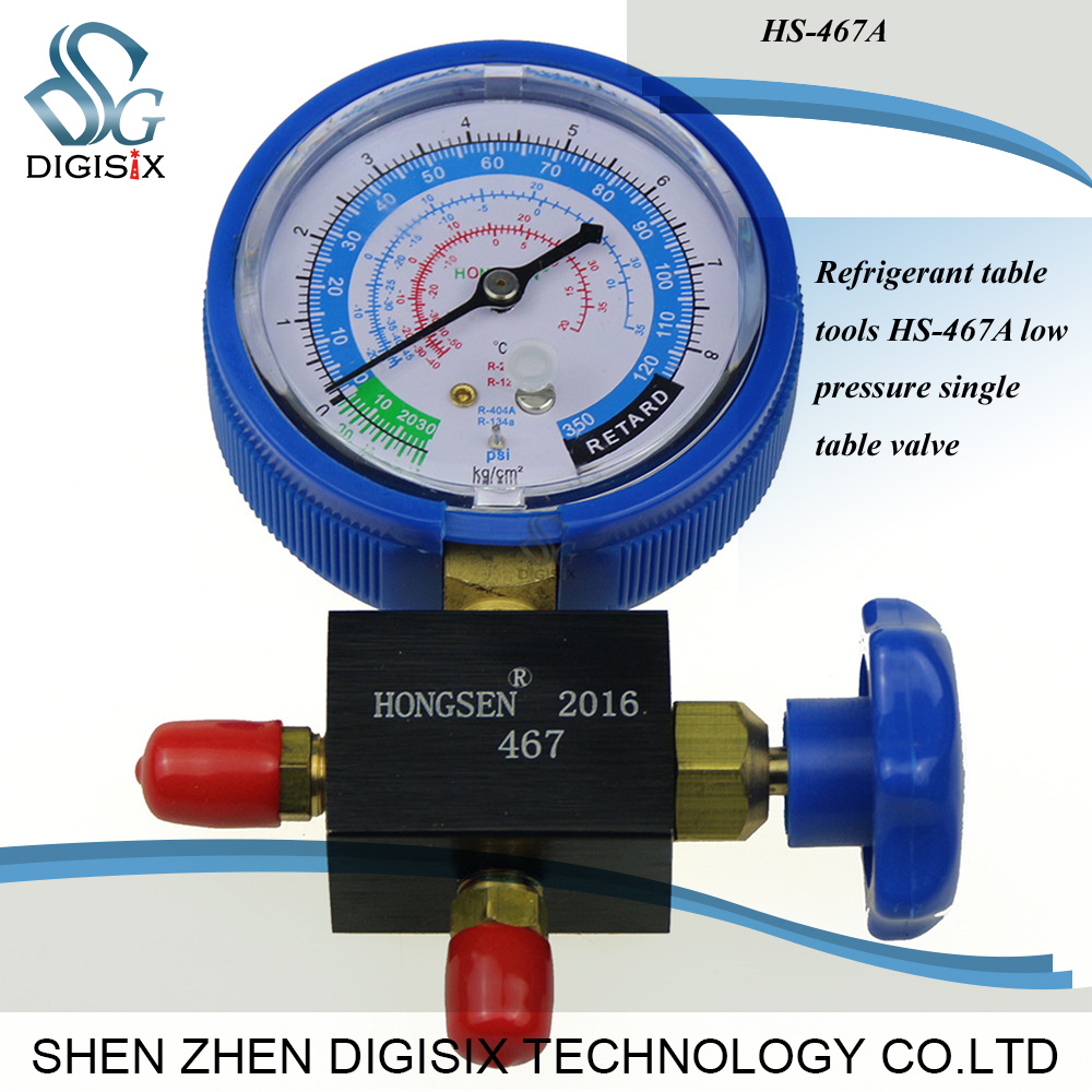 Free Shipping Refrigerant Table Tools HS-467A Low Pressure Single Table Valve