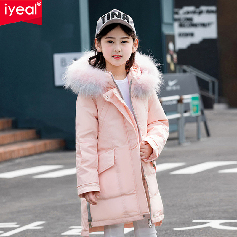 IYEAL Girl Winter Down Coat Hooded Fur Collar Children Long Jacket Kids Clothes Thick Warm Clothes Teenage Girls Clothing 4-12Y iyeal fashion hooded large fur collar winter down coat long jacket kids girls warm down parkas children thicken outerwear 4 12t