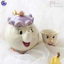 Hot sale New Cartoon Beauty and The Beast Tea Set Teapot Cup jar Mrs Potts Chip Mug Kettle Milk Coffee Sugar Xmas birthday Gift
