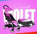 НОВЫЙ 4 цветов Детские коляски высокого лежал пейзаж портативный и складной четыре колеса подвеска двух детей детские коляски