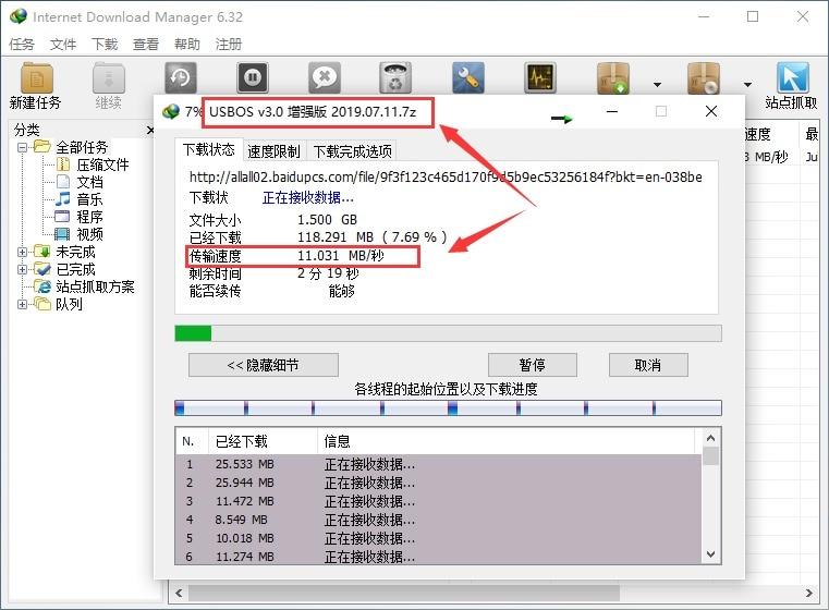 作者:自乐-图片所在主题:PanDownload网页版+IDM不限速下载百度网盘文件教程-帖子id:2-主题版块id:370-芝士论坛