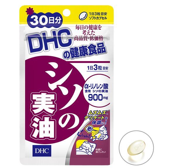 perilla seed oil 30 days 90 caplets supplement-in Serum