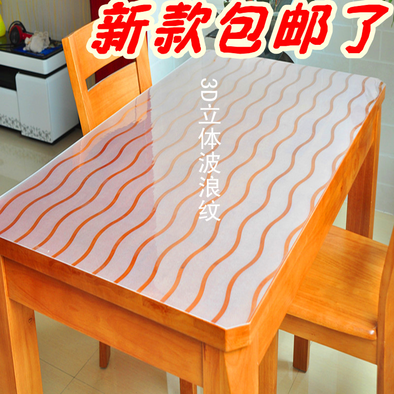 Soft glass scrub transparent mat waterproof disposable round table cloth scrub crystal plate pvc book table mat