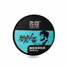 Долговечный сухой стерео Тип s Тип воск для волос новая матовая отделка волос воск для коротких волос
