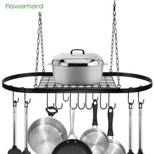 Потолочная стойка для посуды, подвесная Вешалка-органайзер с крючками, органайзер для кухонной полки (31X17 дюймов/80*42*53 см)