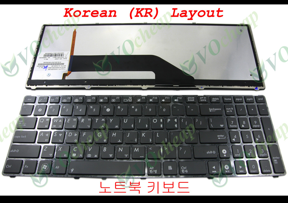Driver for Asus K50ID Notebook Keyboard