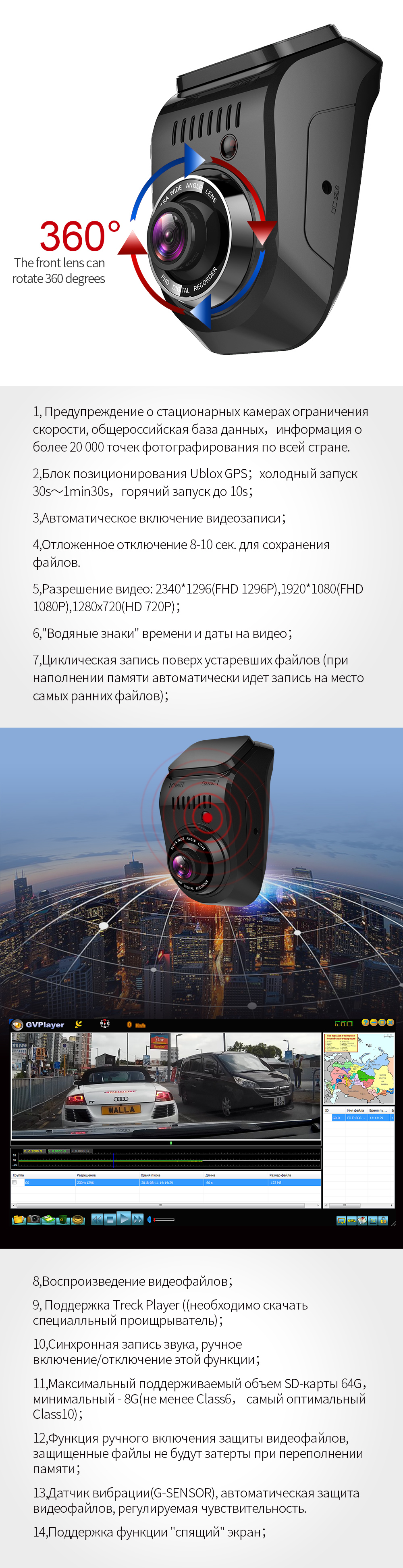 Range Tour car dvr dash cam Radar Detector X5 3in1 (3)