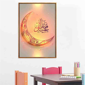 Image 2 - OurWarm Eid Mubarak Decorative Painting Al Fitr Home Decor Islamic Muslim Mubarak Ramadan Decoration Happy Eid Party Supplies