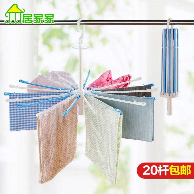 Children baby windproof folding hanger rack clothes rack household plastic underwear drying rack