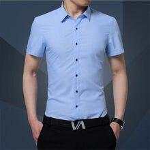 4XL Мужская одежда большого размера Новая мужская летняя рубашка с коротким рукавом высокого качества хлопок Твердые модные Умные повседневные мужские рубашки Camisa