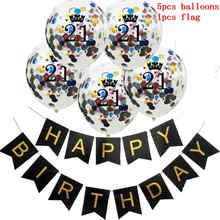 6pcs Creative 12 inch Coloring Glitter Sequins Balloons Birthday Flag Confetti Helium Wedding Party Decor Balloon