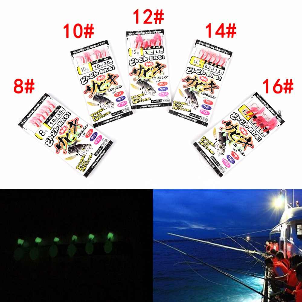 6 Pcs #8 10 12 14 16 Red Sabiki Tackle Rigs Saltwater Sea Fishing Lure Trolling Hook Bait w/ Fluorocarbon Leader Fishing Gear