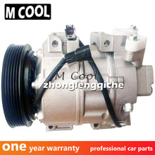 Air Conditioner Compressor For Nissan X-Trail T31 AC 2007- 92600JG30B 6PK 128MM 12V