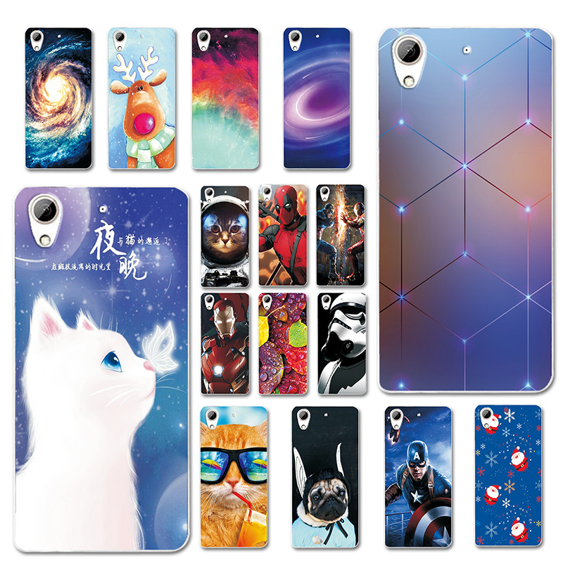 For HTC Desire 628 Back Cover Case For HTC 628G Brilliant Animal Silicone Phone Bags For HTC 626 628 626G 5.0 Bumper Fundas image