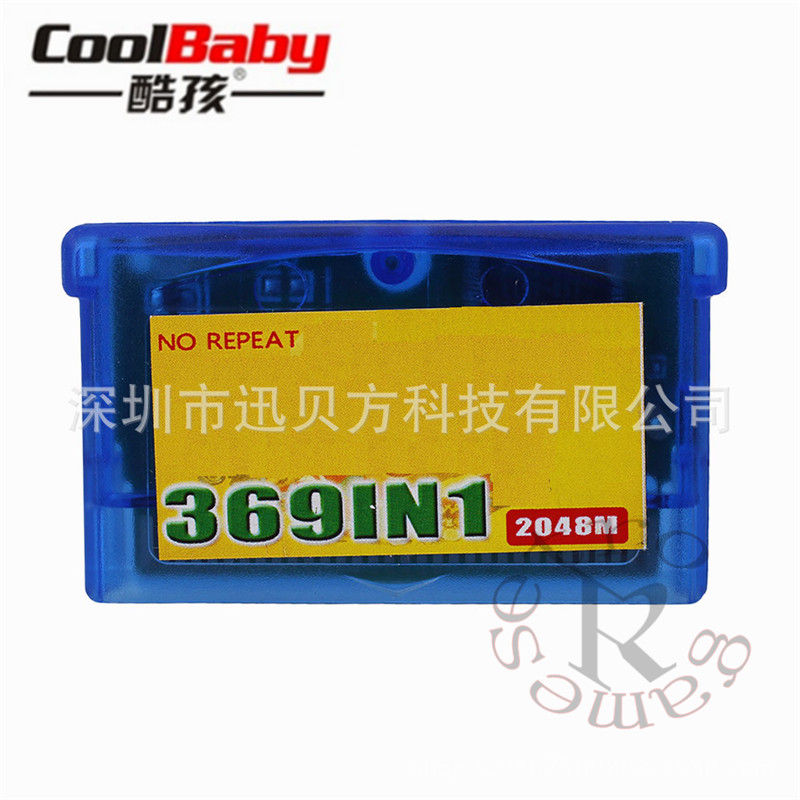 453in1 369in1 for GBA games card Compact for Video Game Console game card Advance Game Card