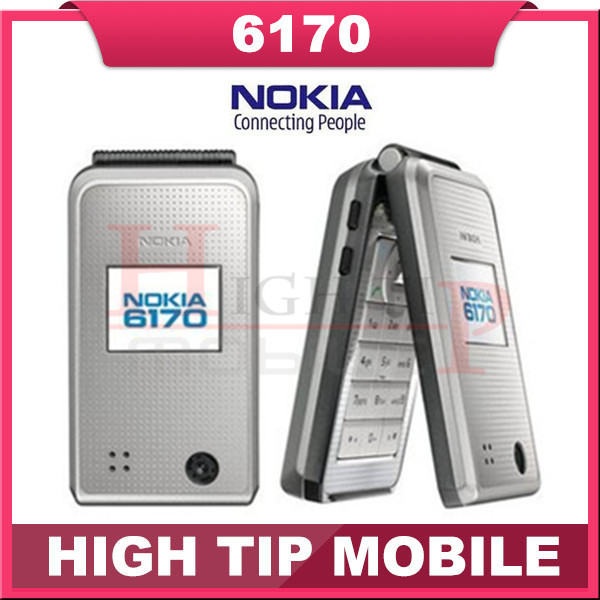 2011 mobile phones - to buy mobile phones
