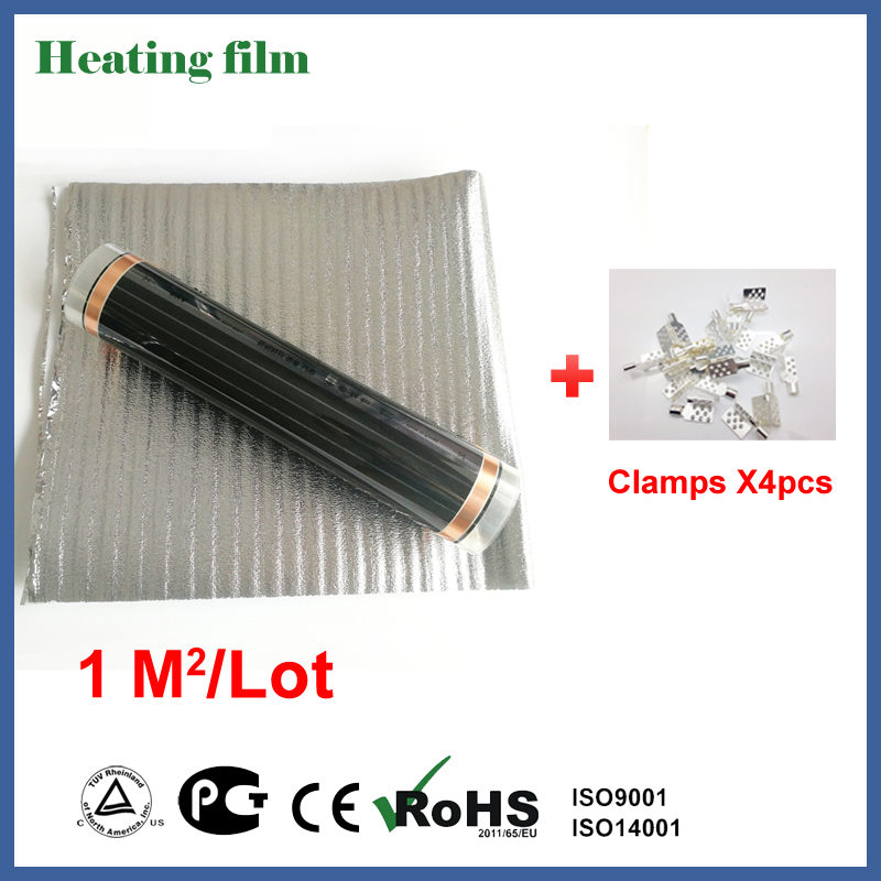 Electric Far Infrared Heating Film 1 Square Meter, Under Floor Heating Film With 4 Clamps And Reflective Film